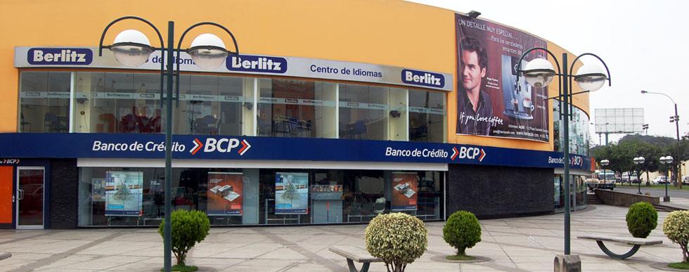 Centro Comercial Plaza Camacho